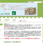 Kobe Halal Food
