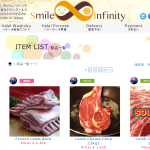 Online shopping websites for halal food | HalalJapan