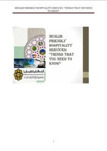 MFHS表紙画像