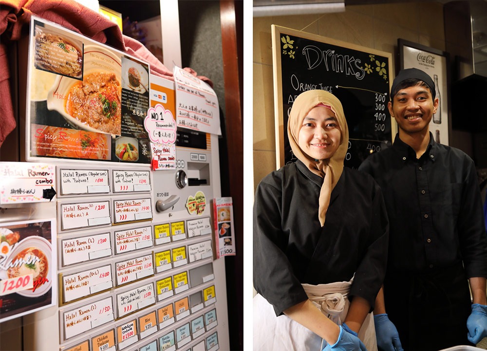 写真付きのわかりやすい券売機/ムスリムオーナー
