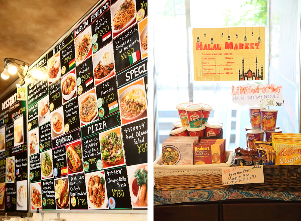 halal food menu