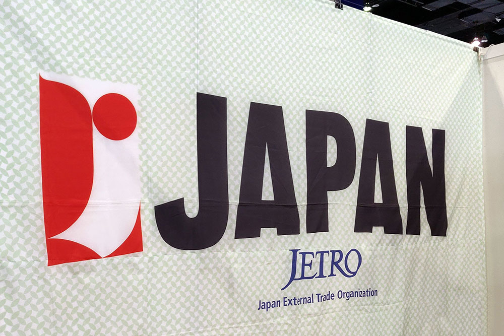 The Japan Pavilion was set up by JETRO Kuala Lumpur Office
