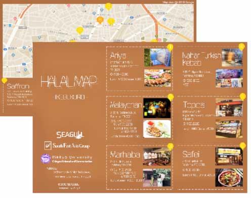 池袋駅周辺 HALAL MAP