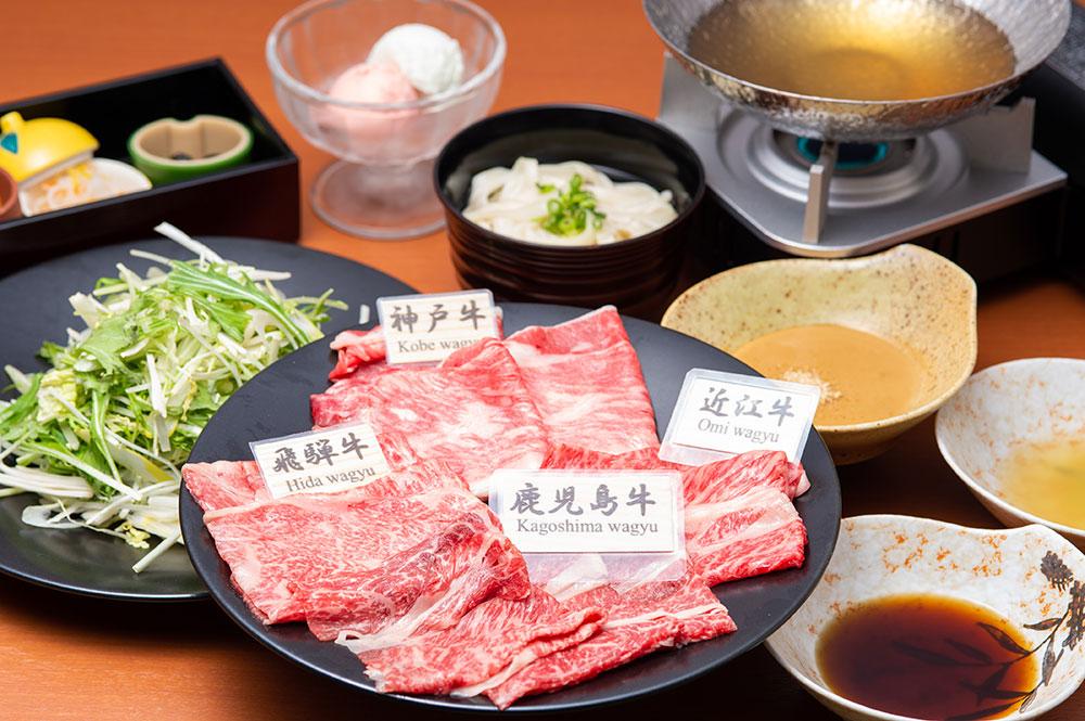 銘柄和牛4種類食べ比べコース