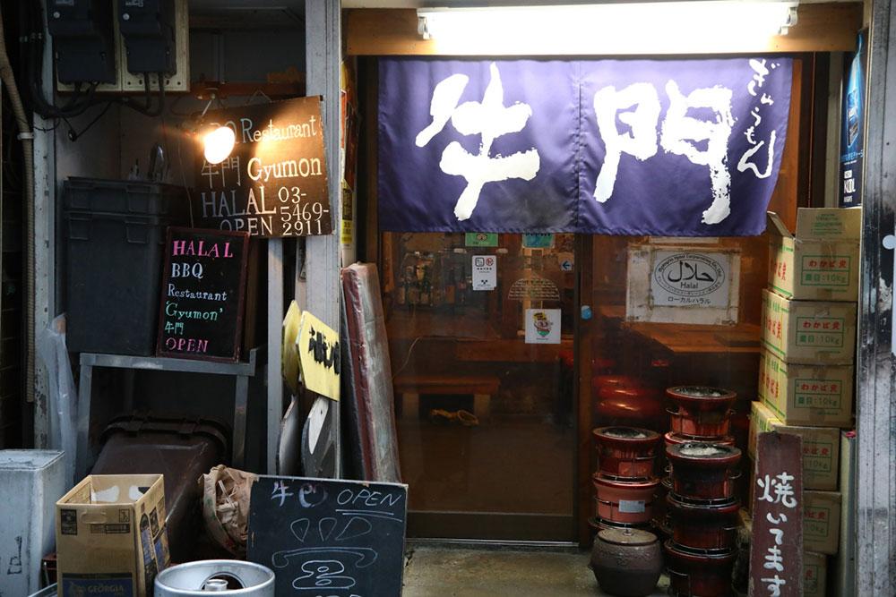 渋谷 牛門 店舗外観