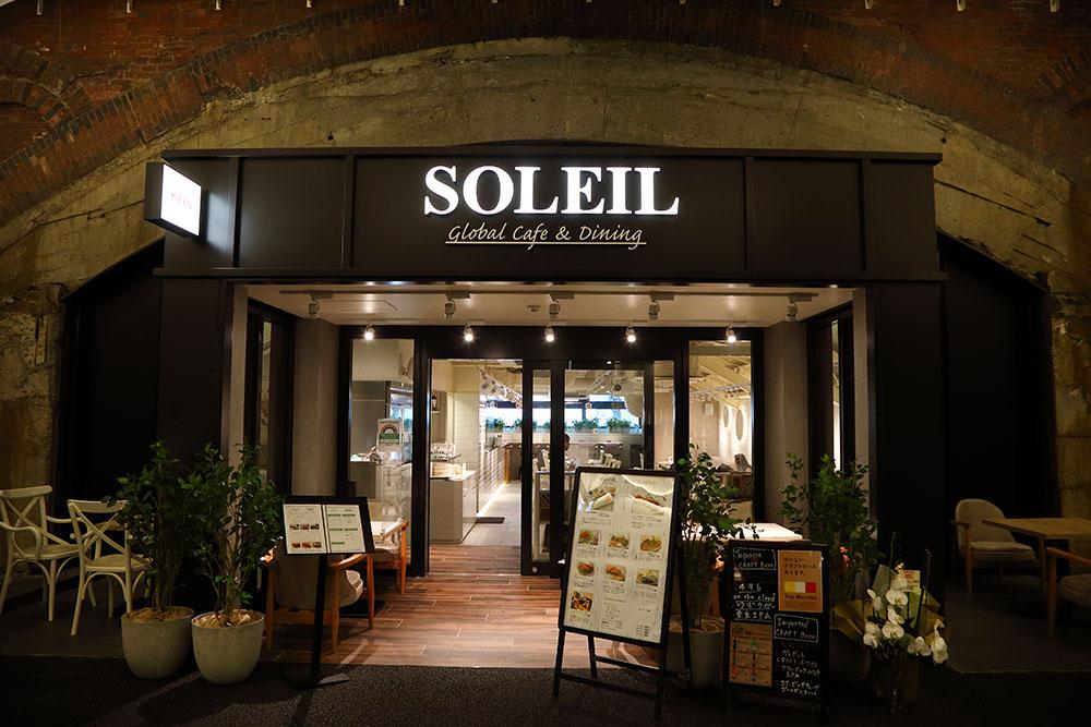 SOLEIL 日比谷OKUROJI店舗外観